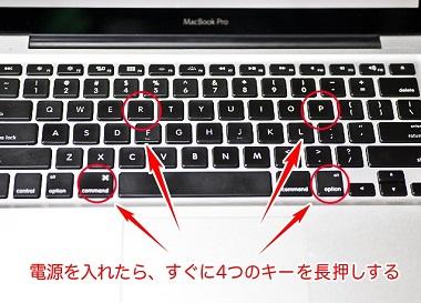 ない パソコン 立ち上がら 【簡単】パソコンが立ち上がらないときの対処法!誰でも試せる簡単な方法とは?